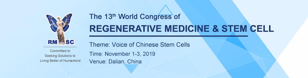 The 13th World Congress of Regenerative Medicine & Stem Cell